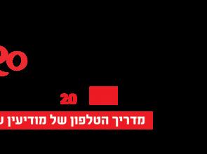 לוגו קווים 20-01